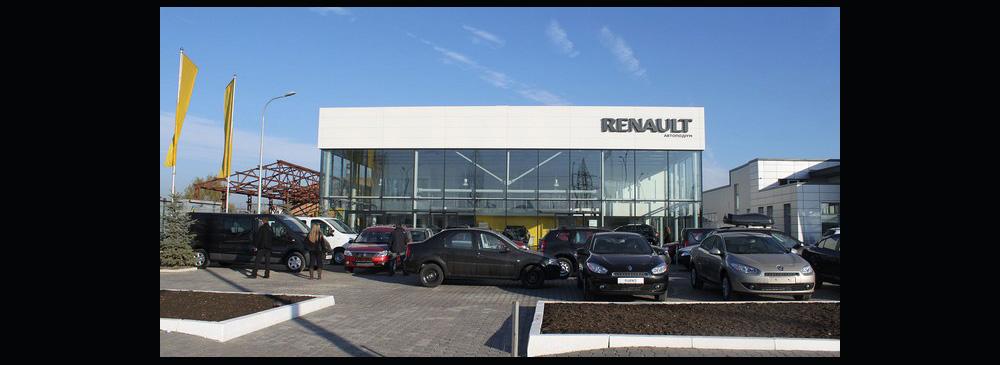 Наші проекти: автосалон  Renault у м. Чернівці
